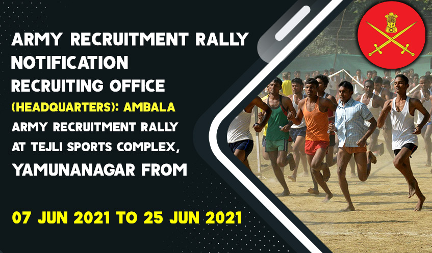 ARMY RECRUITMENT RALLY NOTIFICATION  2021