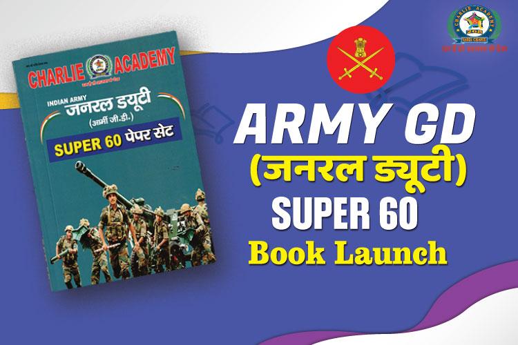 Army GD Super 60 Paper Set Book