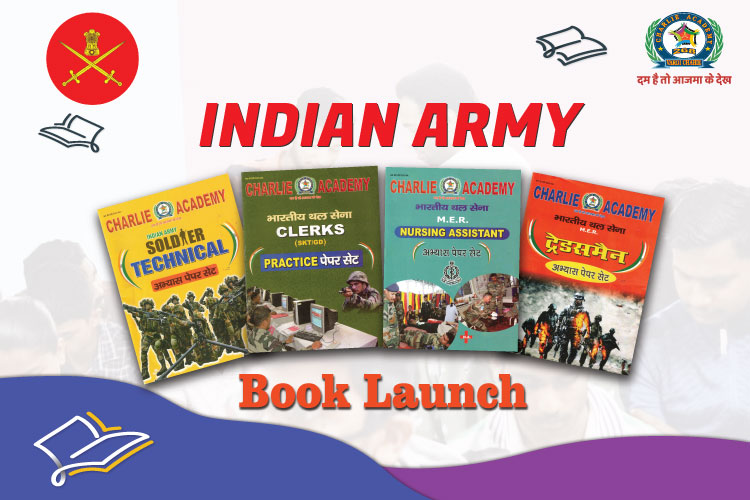 Indian Army Technical, Tradesman, Clerk, NA Paper Set Book