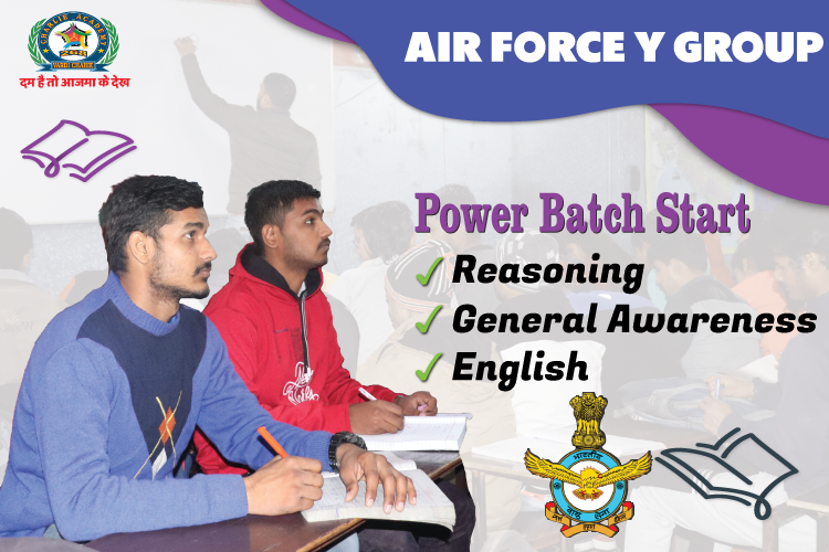 WRITTEN POWER BATCH OF INDIAN AIR FORCE Y GROUP